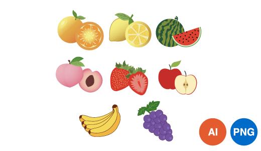과일 일러스트 디자인