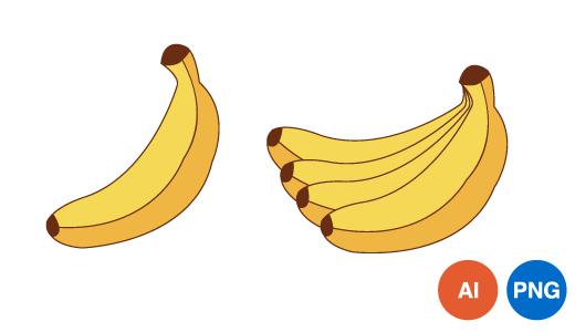 바나나 일러스트 디자인 이미지 PNG