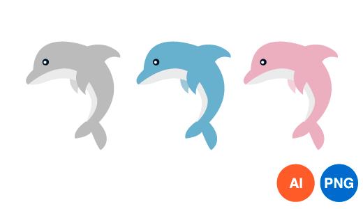 돌고래 일러스트 디자인 PNG