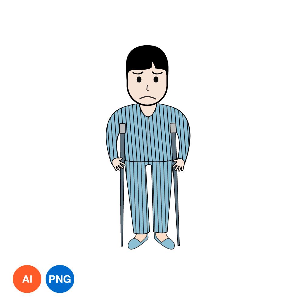 환자 PNG