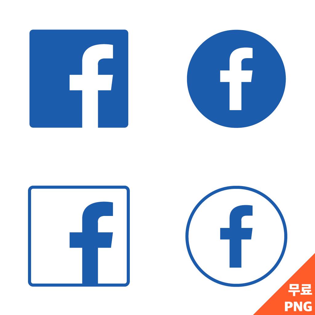 페이스북 아이콘 PNG