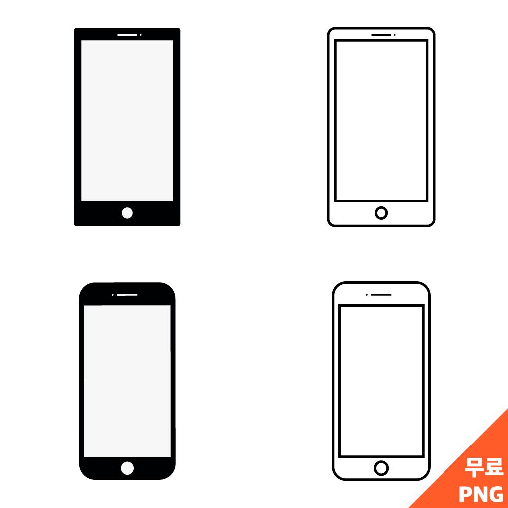 스마트폰 아이콘 PNG