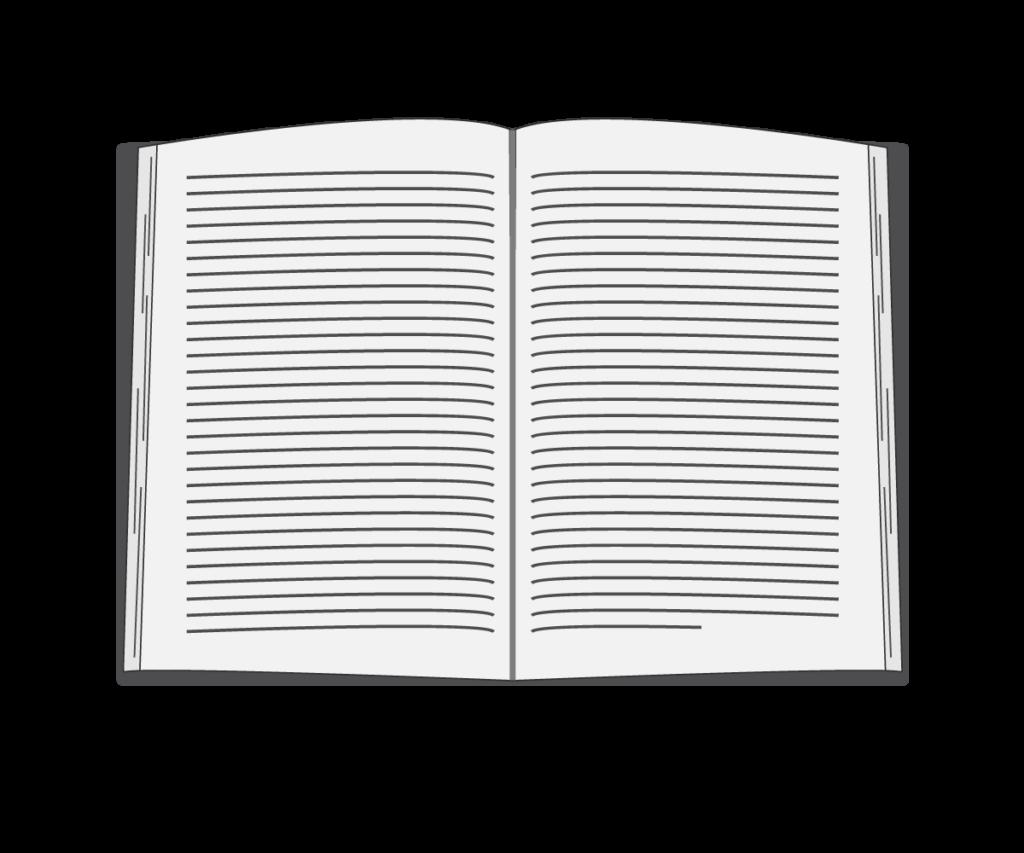 책 png