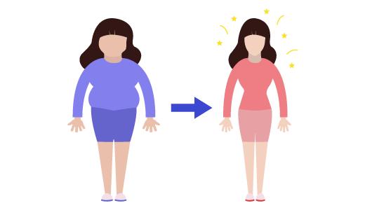 다이어트 디자인