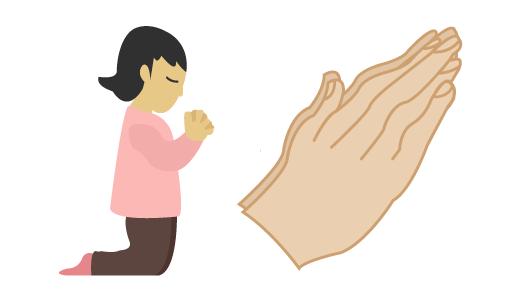 기도 디자인